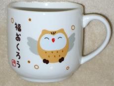 daiso-cup2.JPG